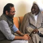 India's Minister Of Minority Affairs, Abbas Visits El-Zakzaky To Facilitate His Treatment (photos)
