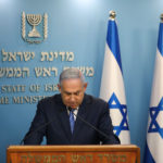 Isreal's PM' s Aide Tests Positive For COVID-19