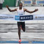 Ethiopian Birhanu Legese sets new record in Tokyo marathon