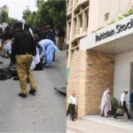Gunmen Attack At Pakistan Stock Exchange Leaves 4 Assailants Dead (photos)