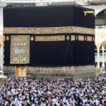 NAHCON to refund hajj deposits as Saudi bars foreign pilgrims