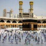 Lagos Muslims To Pay N1.37m For 2021 Hajj